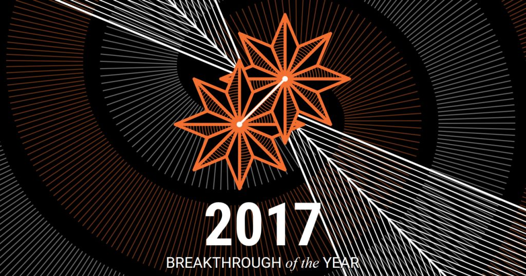 breakthrough of the year science誌が選ぶ2017年の革新的研究と9つの